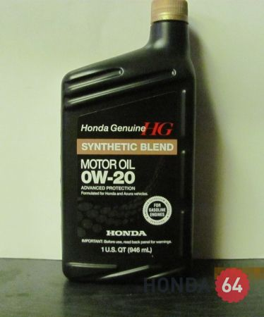 Масло моторное HONDA 0W20 Synthetic Blend 0.946L USA (08798-9036)