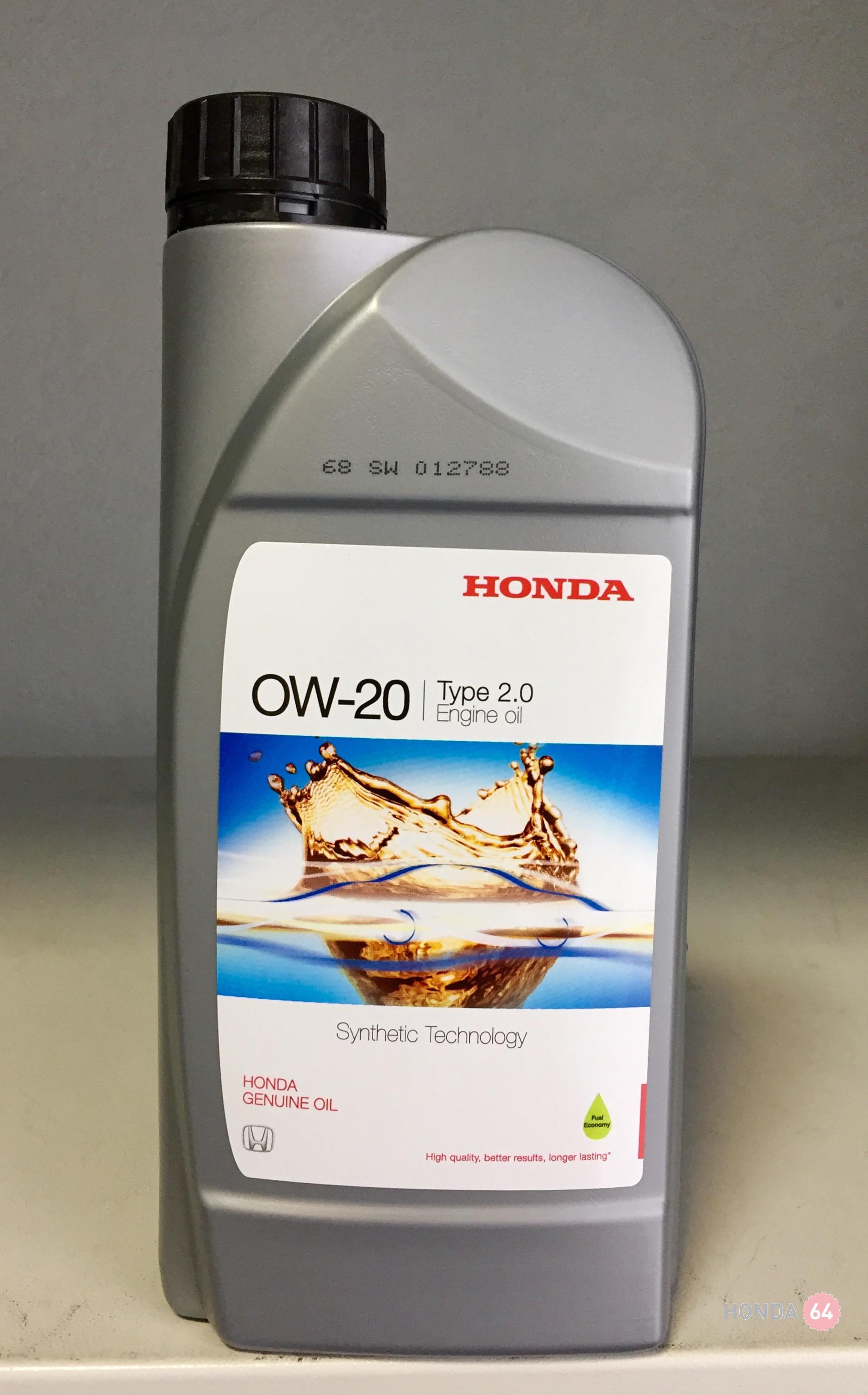Масло моторное Honda 0w 20 Type 2 0 Europe 1l